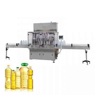 Ce Approved Cooking Mustard Oil Sunflower Oil Groundnut Oil Pouch Packing Machine