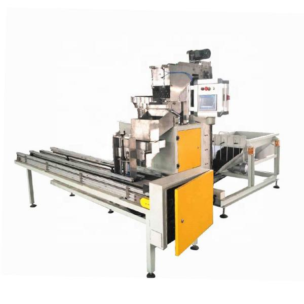 Fully Automatic Multihead Combination Weigher for Snacks and Namkeen